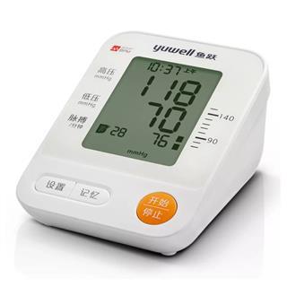 電子血壓計 全自動測血壓儀器