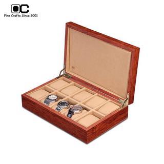 開合腕表收納盒 情侶款便攜式表盒 十表位花梨木鋼琴漆CW-10221