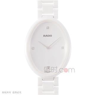 雷达 Rado ESENZA 依莎系列 R53092712 石英 女款
