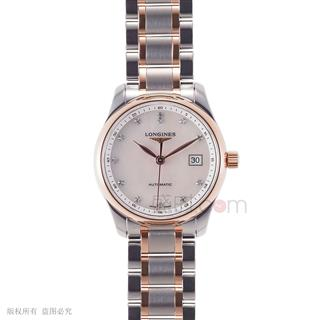 浪琴 Longines MASTER COLLECTION 名匠系列 L2.257.5.89.7 机械 女款