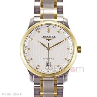 浪琴 Longines MASTER COLLECTION 名匠系列 L2.628.5.77.7 机械 男款