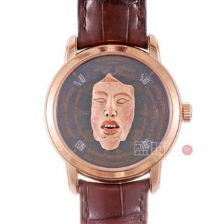江诗丹顿 Vacheron Constantin 86070/000R-9350