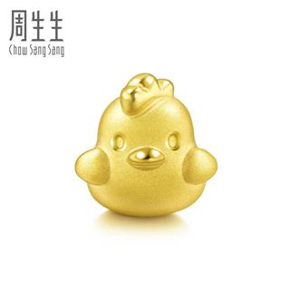 周生生CHOW SANG SANG黄金转运珠足金Charme串珠小鸡转运珠