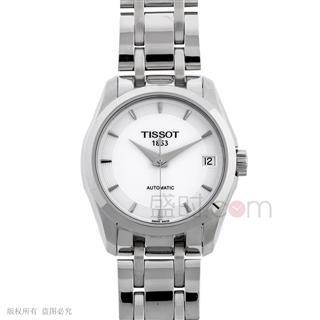 天梭 Tissot 时尚系列 T035.207.11.011.00 机械 女款