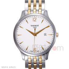 天梭 Tissot 经典系列 T063.610.22.037.00 石英 男款
