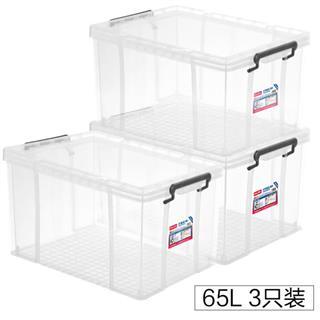 JEKO&JEKO塑料透明收纳箱
