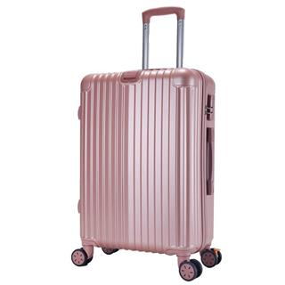 20寸时尚拉链旅行箱(玫瑰金色,可携带水杯)