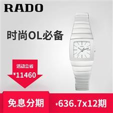 雷达 Rado SINTRA 银钻系列 R13730012 石英 女款