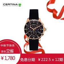 雪铁纳 Certina 荣耀系列 C014.235.37.051.00 石英 女款