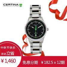 雪铁纳 Certina 极速系列 C024.410.11.051.02 石英 男款