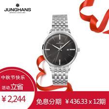 荣汉斯 JUNGHANS MEISTER大师系列 047/4573.44 石英 女款