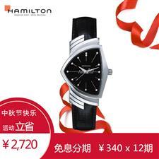 汉米尔顿 Hamilton AMERICAN CLASSIC 探险系列 H24411732 石英 中性款
