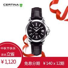 雪铁纳 Certina 至尊系列 C004.210.16.056.00 石英 女款