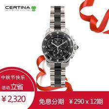 雪铁纳 Certina 荣耀系列 C014.217.11.051.01 石英 女款