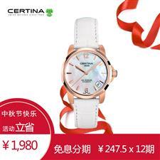 雪铁纳 Certina 冠军系列 C001.207.36.117.00 机械 女款