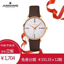荣汉斯 JUNGHANS MEISTER大师系列 047/7571.00 石英 女款