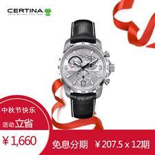 雪铁纳 Certina 冠军系列 C001.639.16.037.00 石英 男款