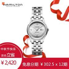 汉米尔顿 Hamilton JAZZMASTER 爵士 H32325155 机械 女款