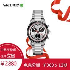 雪铁纳 Certina DSPOWER系列 C024.448.11.031.00 石英 男款