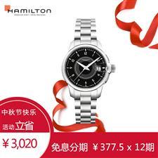 汉米尔顿 Hamilton AMERICAN CLASSIC 美国经典 H40415135 机械 女款