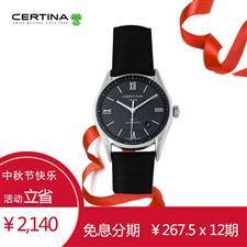 雪铁纳 Certina 喜马拉雅系列 C006.407.16.088.00 机械 男款