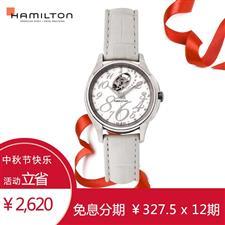 汉米尔顿 Hamilton JAZZMASTER 爵士 H32465953 机械 女款