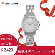 汉米尔顿 Hamilton JAZZMASTER 爵士 H32455151 机械 中性款