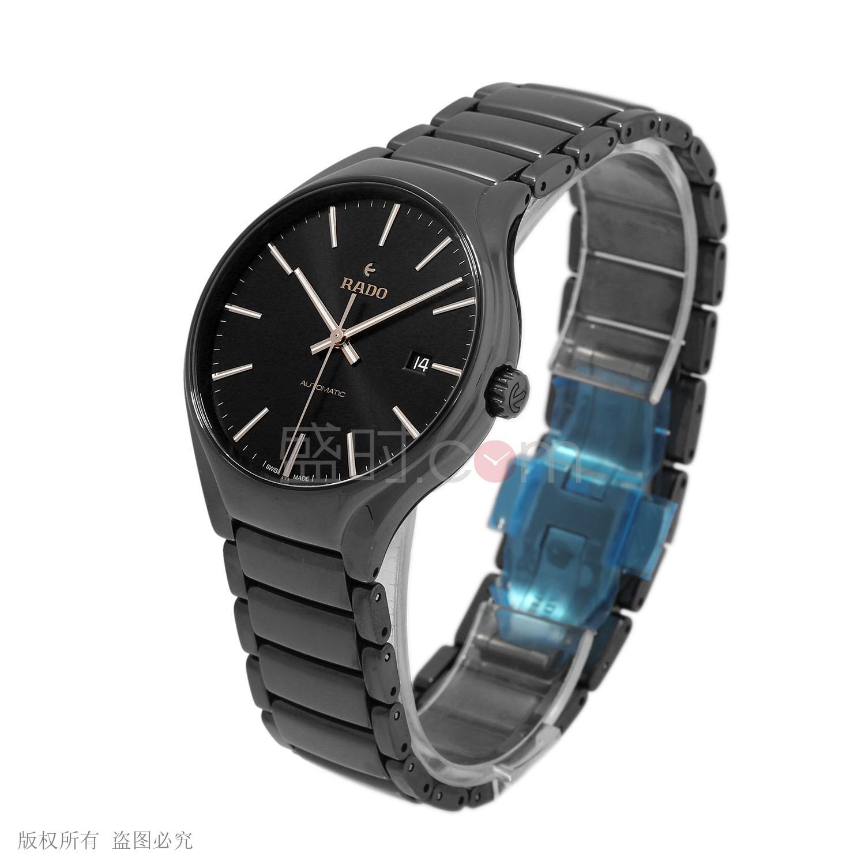 rado手表价格及图片_Rado TRUE雷达真系列手表,R27056162机械男款手表价格及图片 – 盛时 ...
