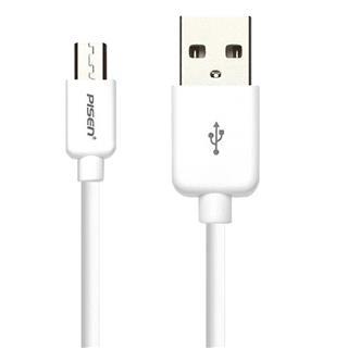 安卓Micro USB數據線 手機充電線 0.8米白色(加長版接口)適于三星/小米//vivo/魅族/華為等
