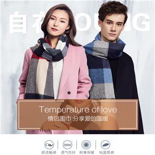 情侣款100%纯羊毛围巾套装(驼格/蓝格)