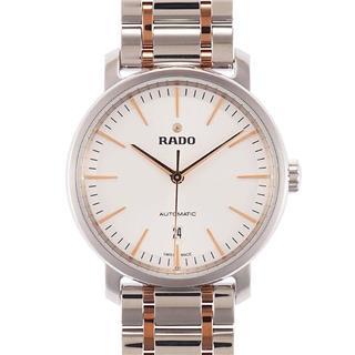 雷達 Rado DIAMASTER 鉆霸系列 R14077113 機械 男款