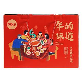 百草味 坚果大礼包1598g/盒 喜团圆 坚果礼盒9袋装