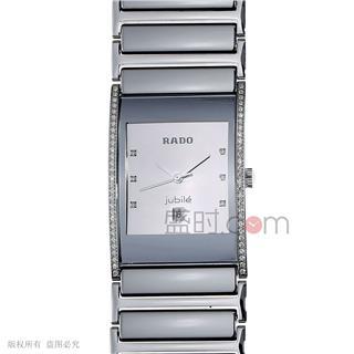 雷达 Rado INTEGRAL 精密陶瓷系列 R20731712 石英 男款