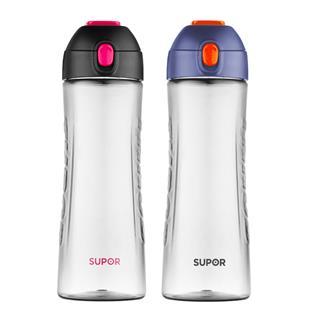 苏泊尔BB杯运动便携塑料水杯650ml(颜色随机)