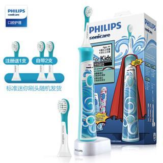 飛利浦(Philips)兒童電動牙刷