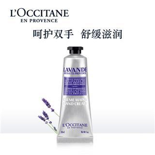 歐舒丹(L'OCCITANE)潤手霜 30ml(香味隨機1支發)