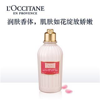 歐舒丹(L'OCCITANE)潤膚乳250ml身體乳(香味隨機)