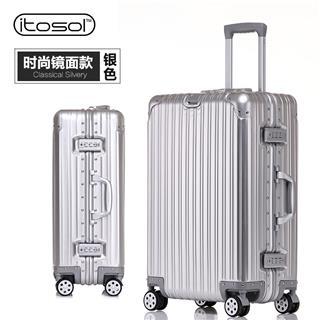 20寸時尚款鏡面全鋁合金行李箱(太空銀)