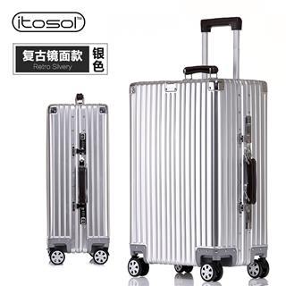 26寸复古款镜面全铝合金行李箱(太空银)
