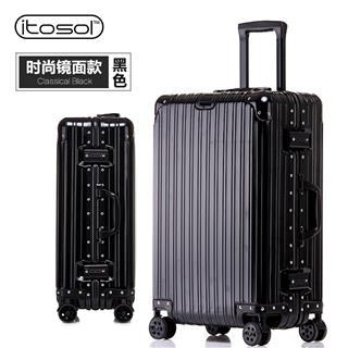 20寸时尚款镜面全铝合金行李箱(神秘黑)
