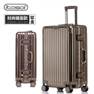 20寸時尚款鏡面全鋁合金行李箱(鈦金色)