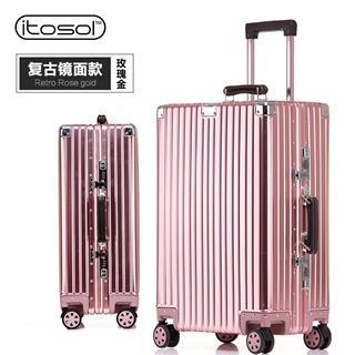 26寸复古款镜面全铝合金行李箱(玫瑰金)