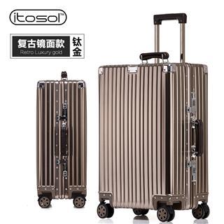 26寸復古款鏡面全鋁合金行李箱(鈦金色)