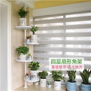 阳台绿色植物花架厨房置物架免打孔顶力式角架(竖杆68-100CM)