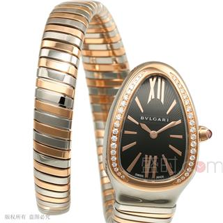 寶格麗 Bvlgari SERPENTI WATCHES 102098 石英 女款