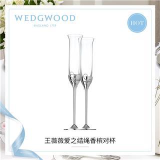 WEDGWOOD王薇薇Vera Wang爱之结绳香槟杯2个高脚对杯欧式婚礼礼盒