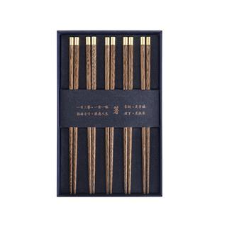 鸡翅木福运筷礼盒套装木质家庭环保筷子无漆无蜡(一套五双)