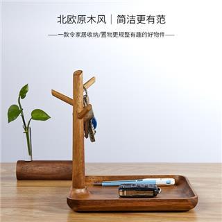 WOODUCE实木进门口玄关钥匙收纳盒桌面置物架挂创意摆件(相思木长款)
