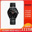 雷达 RADO TRUE 真系列 R27056162 机械 男款
