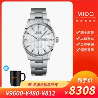 美度 Mido MULTIFORT 舵手系列 M038.431.11.031.00 機械 男款
